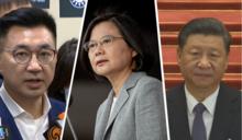 快新聞/國人對兩岸三黨感情溫度 台灣民意基金會:共產黨淪冰天雪地