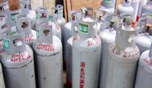 中油:明天起20公斤桶裝瓦斯貴30元