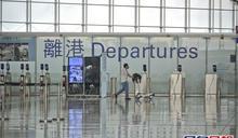 8月機場客運量大減近99% 貨運量跌3.5%