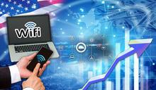 WiFi產值預估成長 WiFi前進美國低收戶