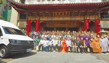 紀念已故董座 員林禪寺捐復康巴士