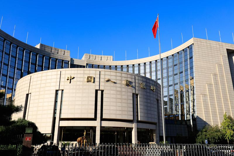 China Sees Advantages in Being First on New Digital Currency 'Battlefield'