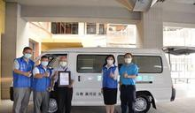 王金員以妻子黃月足女士名義捐贈一輛復康巴士給雲林縣政府