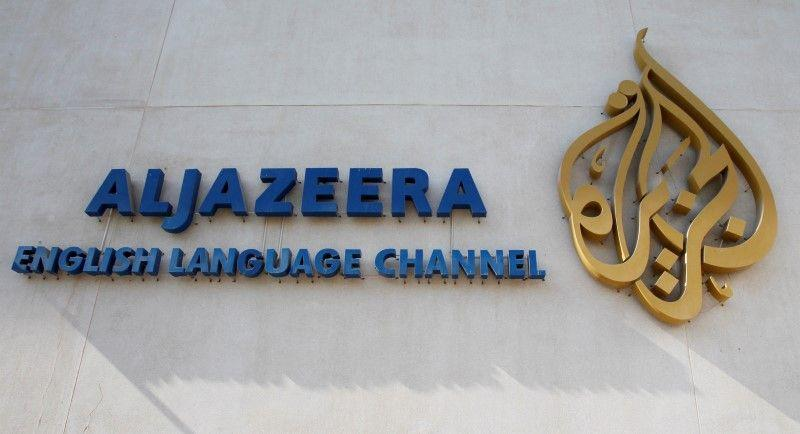Al Jazeera today dismissed accusations that the documentary is inaccurate, misleading and unfair, and said it stands by the quality and impartiality of its journalism. — Reuters pic