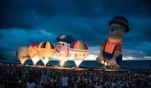 太麻里曙光光雕音樂會 熱氣球、曙光、星空讓你一次盡覽無遺