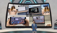 HTC Vive XR Suite 虛擬應用套裝訂閱價格確認