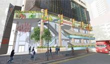 香港仔街市年內進行翻新工程 將於11月起關閉14個月