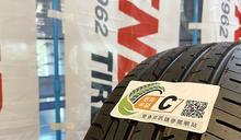 節能輪胎普及率近4成