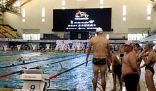 游泳》全大運高雄登場 國際池大螢幕「初」現全國賽事
