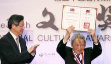 觀點投書:文、白之戰,是台灣民族的教育革命