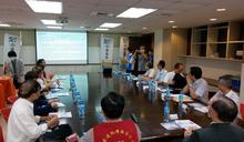 中華電信5G基地台超前部署 C-RAN架構高效、節能、體驗優化更有感!