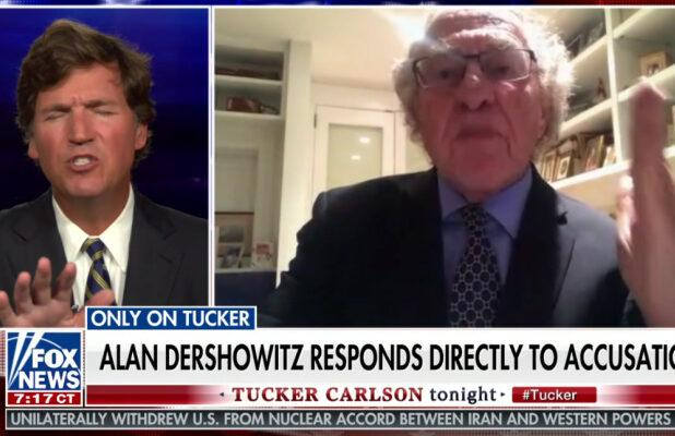 Dershowitz Says Epstein May Have Paid Guards to Let Him Kill Himself (Video)