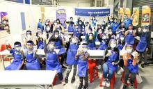 國際中橡集團支持淡大化學車 全台巡迴化學普及教育