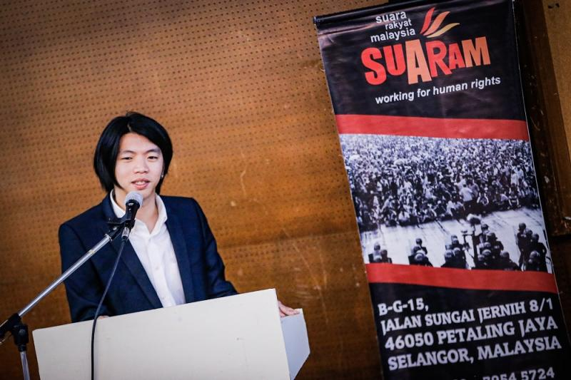 Suaram programme manager Dobby Chew speaks at the launch of the Suaram Human Rights Report 2019 in Kuala Lumpur December 9, 2019. — Picture by Hari Anggara