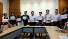 民間團體發起連署撐香港 籲協同國際對中反制