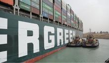 蘇伊士運河堵塞事件 埃及女船長回憶「網上有人責怪我」