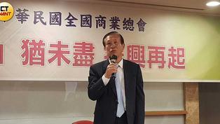 商總主席賴正鎰喊話:兩岸應在九二共識架構下穩定推動經貿文化交流