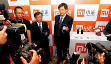 偶像換人了!老總:對台灣年輕人來說,小米雷軍是比張忠謀更好的學習對象