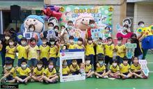 兒童節創意防疫 幼園學童行動劇對抗肺炎、腸病毒