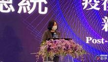 〈醫療科技展〉蔡英文:將加速推動兩大工作 強化產業國際競爭力