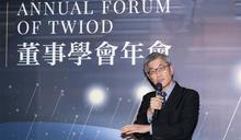為何金融圈高層搶讀這本書?連金管會主委黃天牧都徵求中文版!