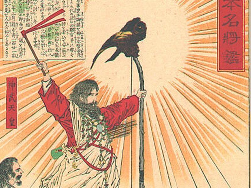 天照大神的後裔 日本人的精神領袖