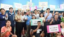 菊島盃全國全民羽球賽開打 賴峰偉期許球員追求卓越