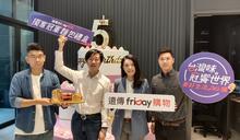 【立院小食堂2】理科姊姊吃台灣冠軍麵包!高虹安最愛「草莓不老吐司」
