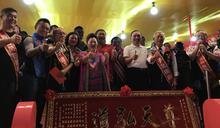 2020新北玄天上帝文化祭 500神尊泰山捷運公園祈安賜福