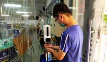 太平區公所防疫配備再升級 企業贈自動感應測溫噴霧洗手機