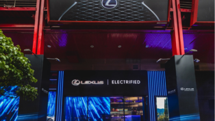 Lexus全球首間「LEXUS ELECTRIFIED」品牌概念店插旗台北商圈
