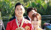 鄭俊弘今娶何雁詩 玩新郎遊戲答錯老婆日常 笑言:我們唔太熟
