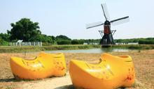1秒到荷蘭「免費」入園 台南風車節主題景點異國風