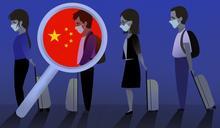 中美關係新裂痕:中國留學生在美國機場遭遇出境嚴查