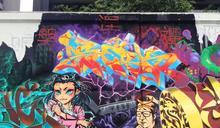 畫好畫滿!北市7處塗鴉牆即日起免費開放