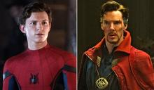 「漫威」投震撼彈!「奇異博士」將現身《蜘蛛人3》