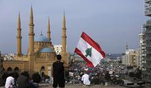 疫情衝擊、外國干預 中東局勢堪憂