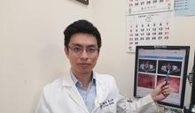 膀胱癌治療新曙光 增加保留膀胱機會