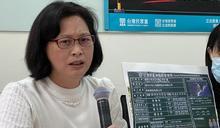 太魯閣事故全推承包商? 賴香伶哽咽罵:民進黨還在玩政治遊戲