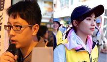 中選會報告:黃捷、王浩宇等4議員罷免案一階已達標
