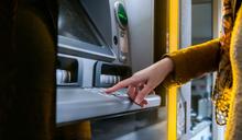 BaFin正式列管比特幣ATM!德國最近還為佈局加密貨幣做了這3件事