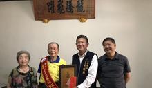 中市表揚模範父親 前奧運聖火傳遞員邱坤煇獲獎