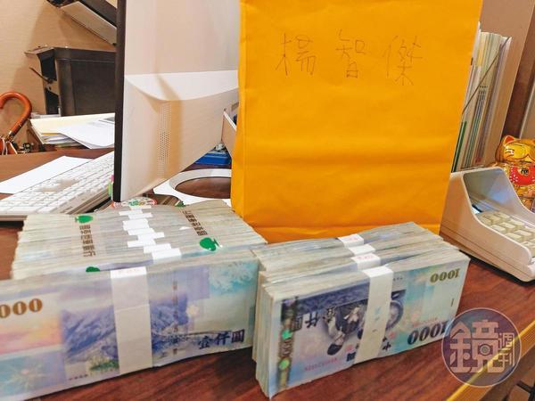 去年9月,A女親赴銀行領出150萬元現金,並轉交給楊智傑買車。(讀者提供)