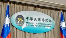 拜登新人事 外交部:對台政策正面元素將持續(影音)