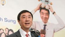 沈祖堯將離開中大 明年3月任新加坡南洋理工大學醫學院院長