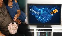 Discovery攜手波蘭電視營運商 搶攻OTT市場