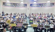 名人分享壓軸場 高市勞工局邀唐鳳開講