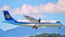 環保署核發首張航空業減碳標籤證書 授予華信