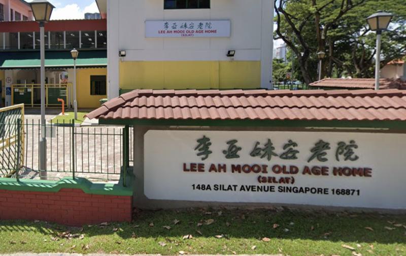 Lee Ah Mooi Home (Silat) (SCREENSHOT: Google Maps)