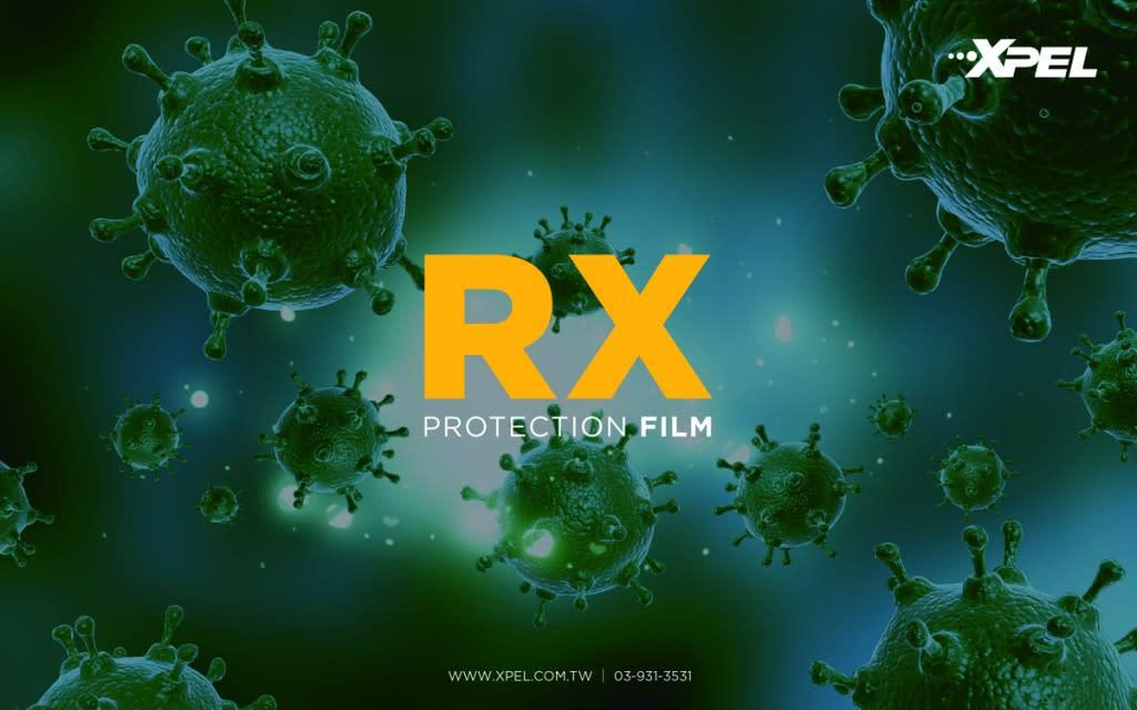 防疫新兵報到! XPEL在台推出RX銀離子抑菌保護膜